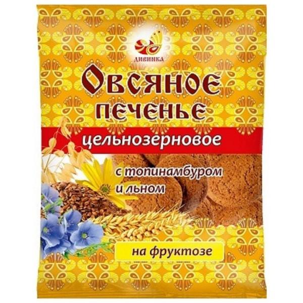Овсяное печенье цельнозерновое с топинамбуром и льном на фруктозе, 300 г