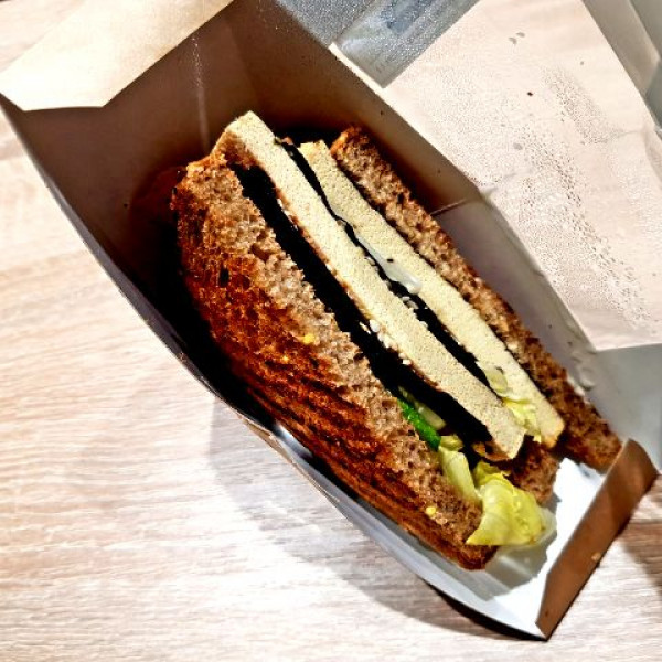 "Сэндвич Фиш ""Falafel Bro"", 180 г"