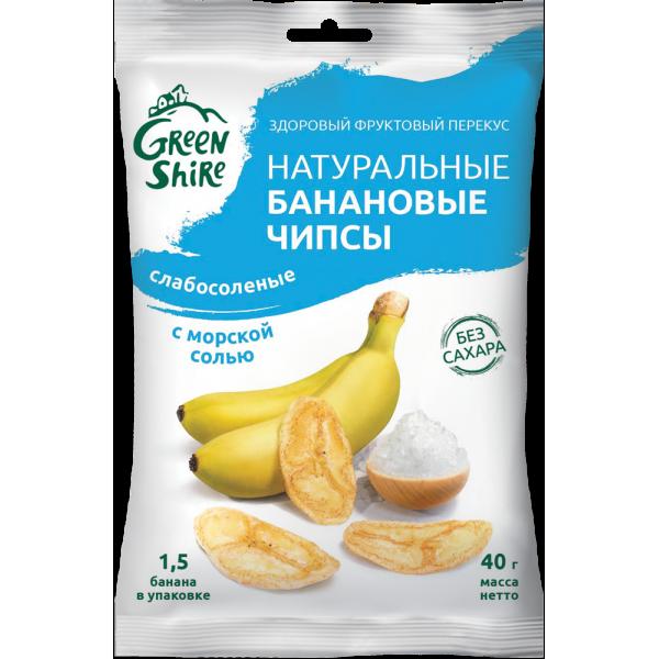 Натуральные банановые чипсы GreenShire Слабосоленые. С морской солью