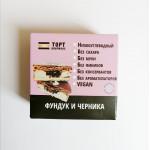 """Торт в Кармане """"Фундук и Черника"""", 85 г"""