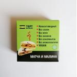 """Торт в Кармане """"Матча и Малина"""", 85 г"""