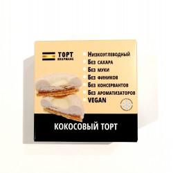 """Торт в Кармане """"Кокосовый торт"""", 85 г"""