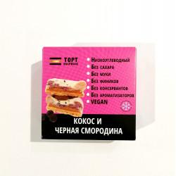 "Торт в Кармане ""Кокос и черная смородина"", 85 г"