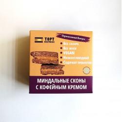"""Торт в Кармане """"Миндальные сконы с кофейным кремом"""", 85 г"""