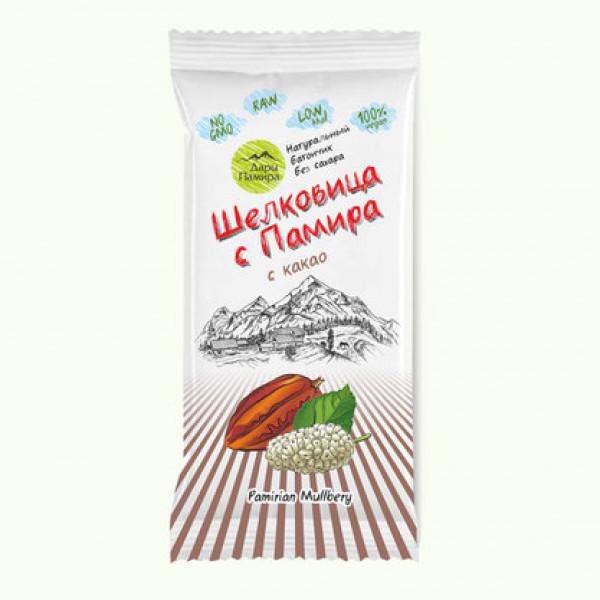 """Натуральный батончик из сушеных ягод Шелковицы с какао """"Шелковица с Памира"""", 20 г"""
