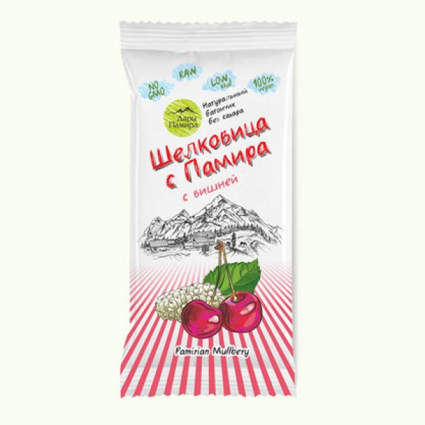 """Натуральный батончик из сушеных ягод Шелковицы с вишней """"Шелковица с Памира"""", 20 г"""