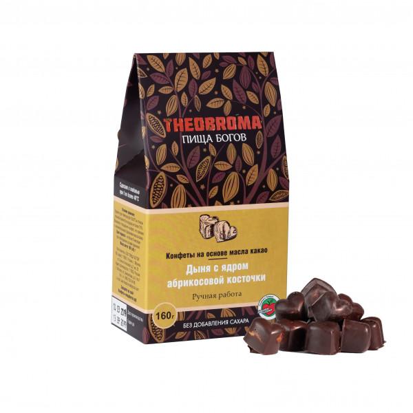 """Конфеты шоколадные без сахара """"Дыня с ядром абрикосовой косточки"""" THEOBROMA Пища Богов, 160 г"""