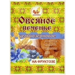 Печенье овсяное цельнозерновое с овсяными отрубями, льном, черникой на фруктозе, 300 г
