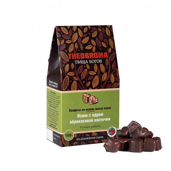 """Конфеты шоколадные без сахара """"Изюм с ядром абрикосовой косточки"""" THEOBROMA Пища Богов, 160 г/60 г"""