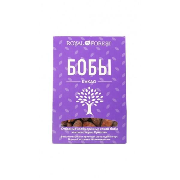 """Какао бобы """"Royal Forest"""" необжаренные элитного сорта Криолло, 100 г/200 г"""