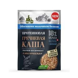 """Каша протеиновая """"Гречневая классическая"""" Bionova, 40 г"""