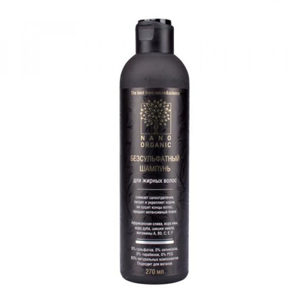 """Бессульфатный шампунь для жирных волос """"Nano Organic"""", 270 мл"""