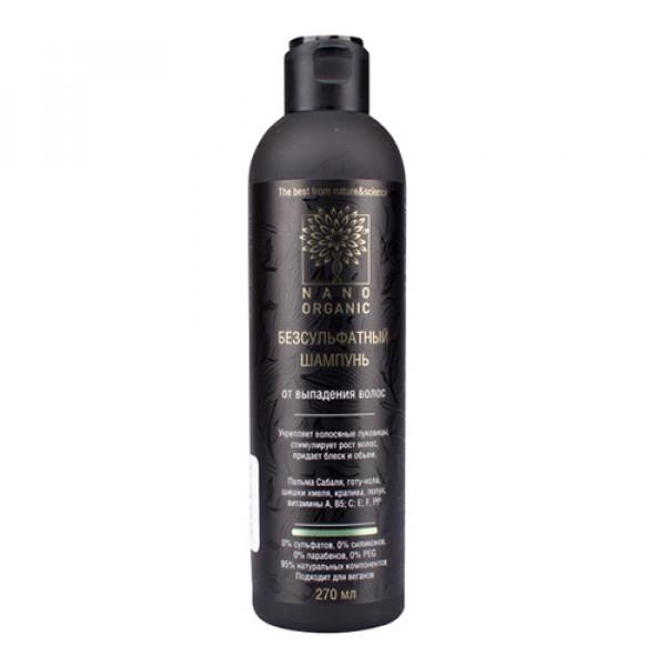 """Бессульфатный шампунь от выпадения волос """"Nano Organic"""", 270 мл"""