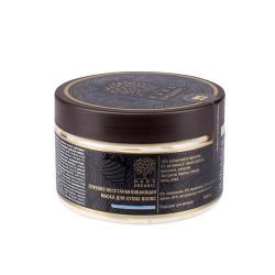Глубоко восстанавливающая маска для сухих волос Nano Organic, 300 мл