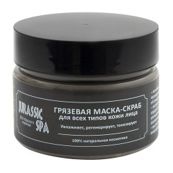 "Грязевая маска-скраб для всех типов кожи лица ""Jurassic Spa"", 100 мл"