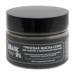 """Грязевая маска-скраб для жирной и проблемной кожи """"Jurassic Spa"""", 100 мл"""