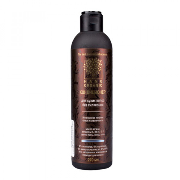 "Кондиционер для сухих волос, без силиконов ""Nano Organic"", 270 мл"
