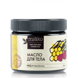 "Масло для тела ""Мёд и малина"" Mi&Ko, 60 мл"