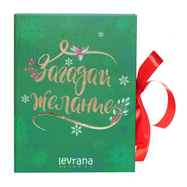 """Набор новогодний """"Advent-календарь"""" Levrana, 265 г"""