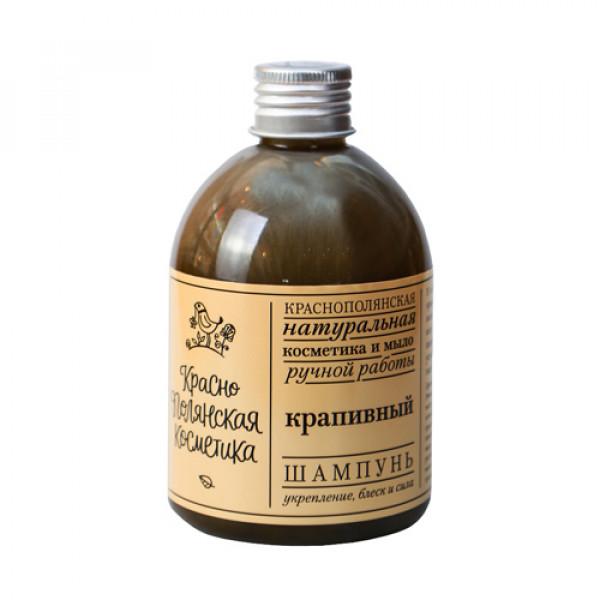 """Шампунь """"Крапивный"""" Краснополянская косметика, 250 мл"""