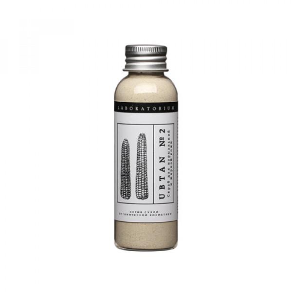 """Скраб """"Убтан №2"""", для жирной и нормальной кожи Laboratorium, 100 мл/400 мл"""