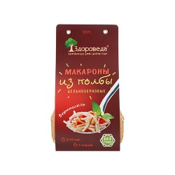 """Макароны """"Вермишель"""" цельнозерновые из полбы """"Здороведа"""", 350 г"""