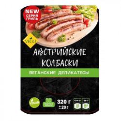 """Колбаски """"Австрийские"""" Vego, 320 г"""