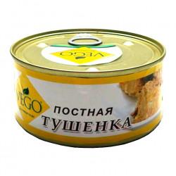 Тушенка Вего ж/б, 300 г