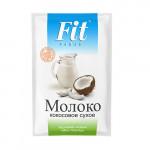 Молоко кокосовое сухое Fit Parad, 35 г/ 90 г