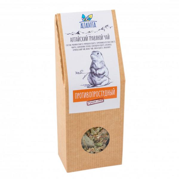 """Травяной чай в Пирамидках """"Противопростудный"""" Алтайвита, 60 г"""