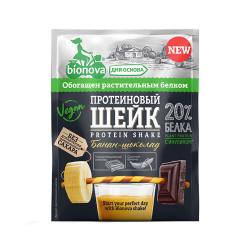 """Шейк протеиновый с Бананом и Шоколадом """"Bionova"""", 25 г"""