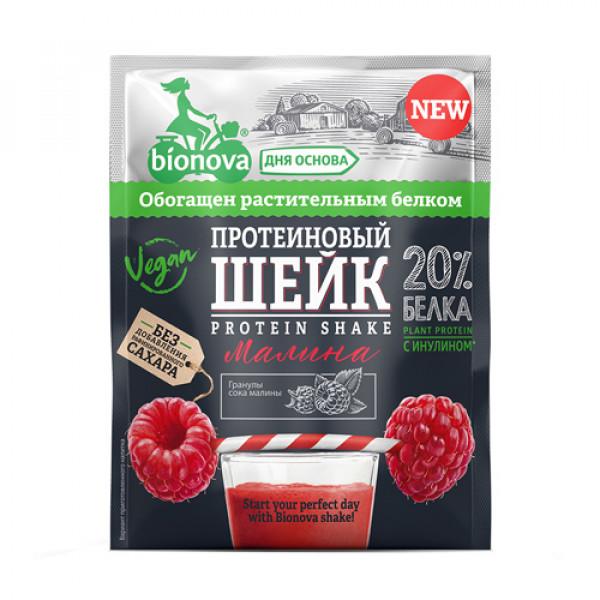 """Шейк протеиновый с Малиной """"Bionova"""", 25 г"""