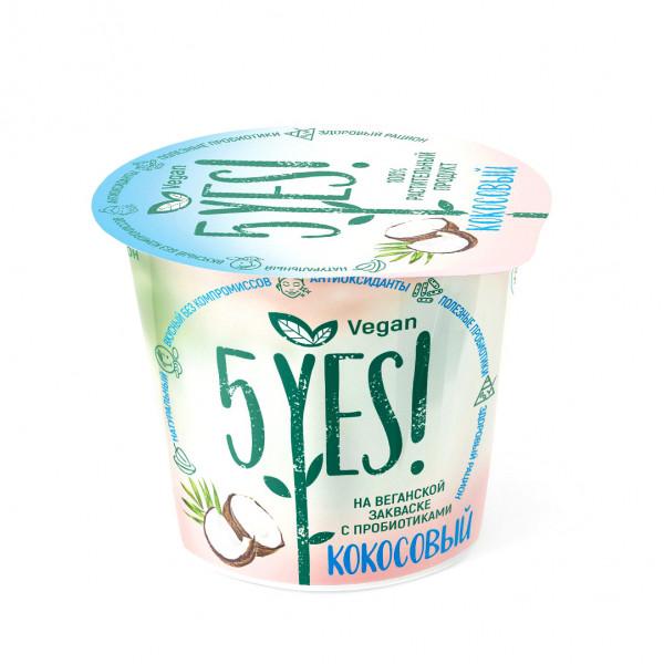Йогурт Кокосовый 5YES!, 130 г