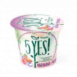 Йогурт Миндальный с Малиной и Черникой 5YES!, 130 г