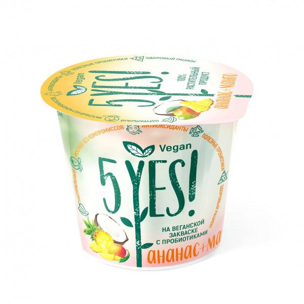 Йогурт Кокосовый с Манго и Ананасом 5YES!, 130 г