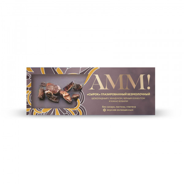 """Сырок Шоколадный с Фундуком, черным кунжутом и какао-бобами """"AMM"""", 42 г"""