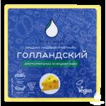 """Сыр веганский Голландский """"VolkoMolko"""", 180 г/280 г"""