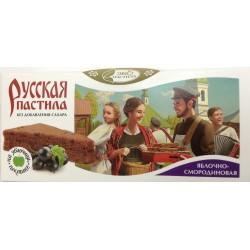 Пастила Русская яблочно-смородиновая, 45 г