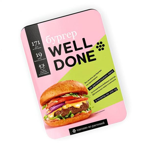 """Котлеты для Бургеров """"WellDone"""", 200 г"""