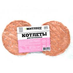 """Котлеты """"МИТЛЕСС"""" вместо Говядины, 200 г"""