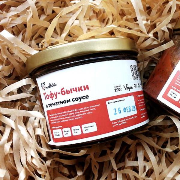"""Тофу-Бычки в томатном соусе """"Mallakto"""", 200 г"""