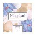Шоколад Nilambari белый на кокосе с фундуком, 65 г