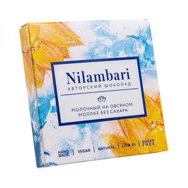 Шоколад молочный на Овсяном молоке, без сахара Nilambari, 65 г