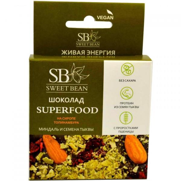 Шоколад SuperFood Миндаль и семена тыквы на Топинамбуре Sweet Bean, 45 г