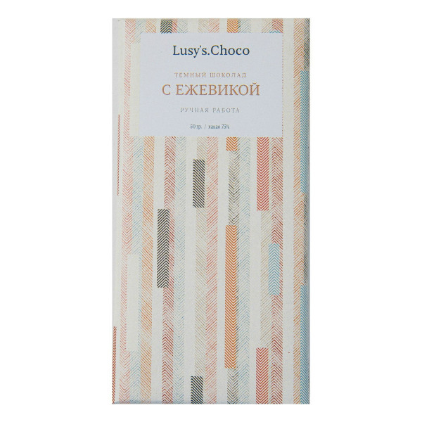 "Веганский горький шоколад ""LusysChoco"" Ежевика и Кокос, 50 г"