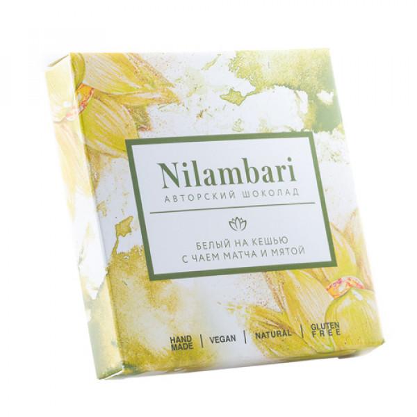 Шоколад Nilambari белый на кешью с чаем матча и мятой, 65 г