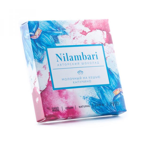"Шоколад Nilambari молочный на кешью ""Капучино"", 65 г"