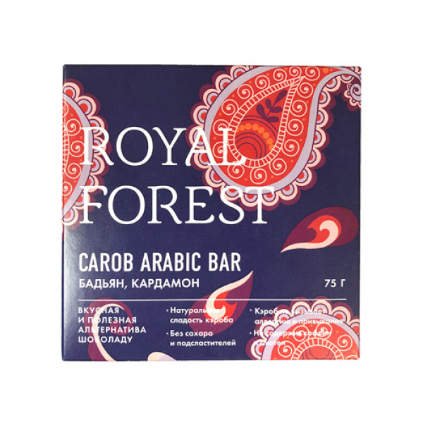 "Шоколад ""Арабский"" с бадьяном и кардамоном Royal Forest, 75 г"
