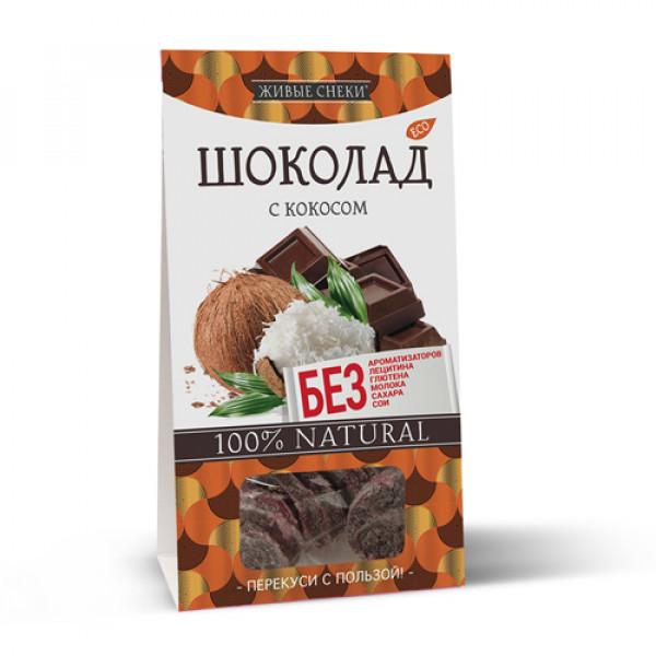 """Шоколад с кокосом """"Живые снеки"""", 100 г"""