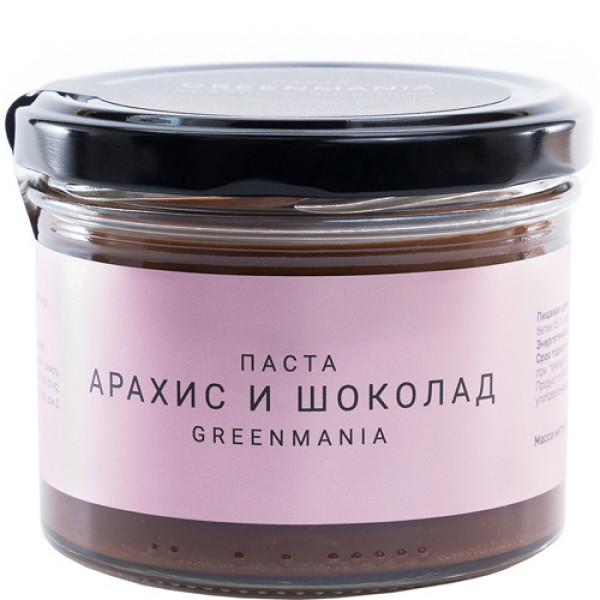 "Паста ""GreenMania"" Арахис и Шоколад, 200 г"